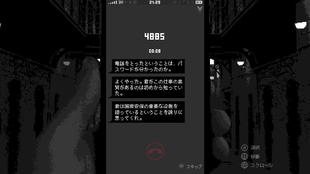 Replica(レプリカ)_SS02