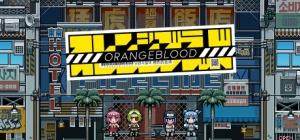 300_Orangeblood