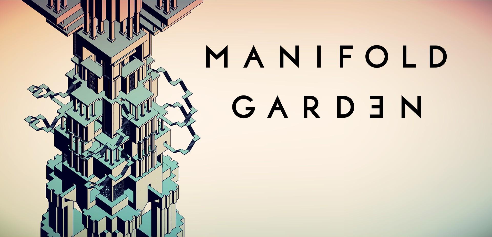自由操纵重力 奇幻世界解谜游戏《无限宫院 Manifold Garden》 Nintendo Switch/PS4/PS5 现已正式推出!