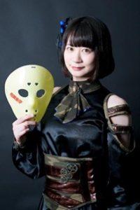 Yuka Kojima